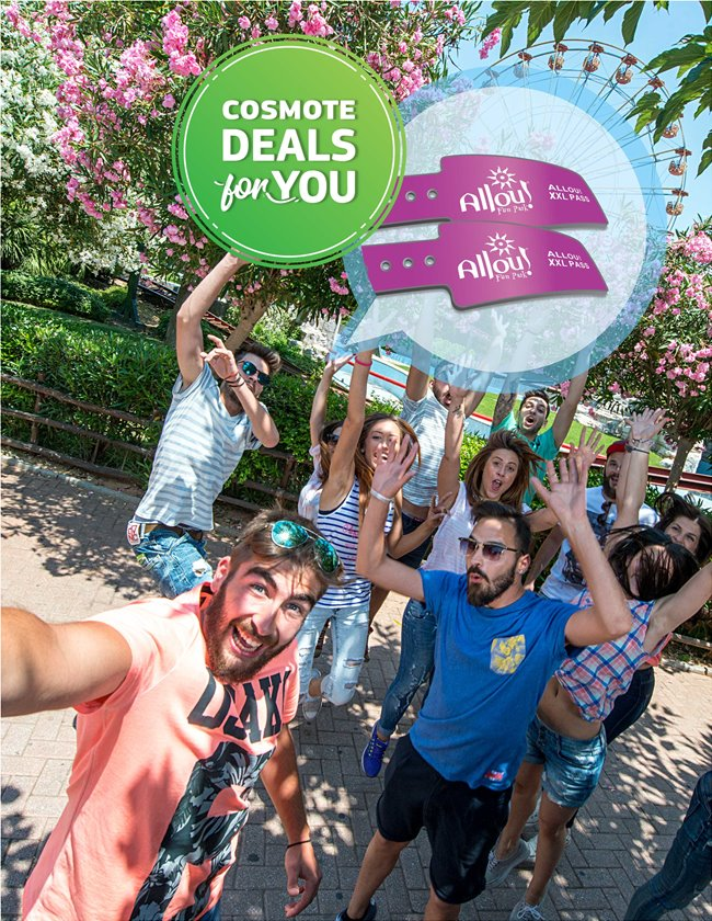 To Allou! Fun Park στο COSMOTE DEALS for YOU!