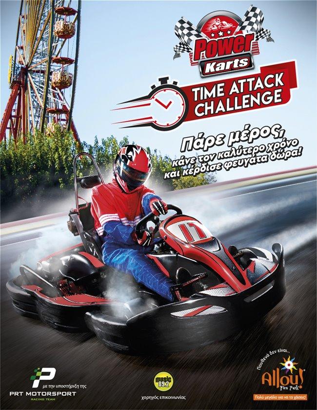 Time Attack Challenge @ Allou! Fun Park