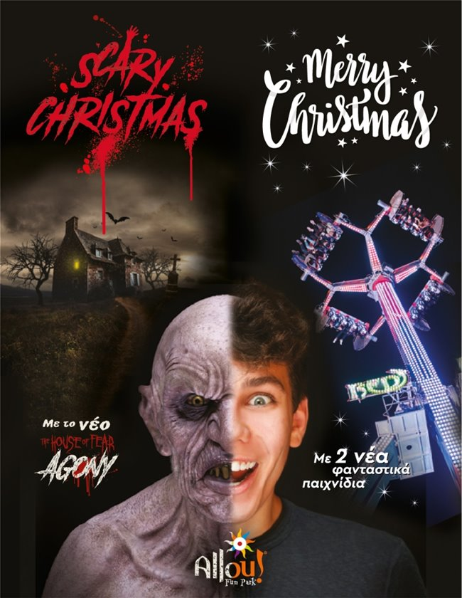 We wish you a Scary Merry Christmas!