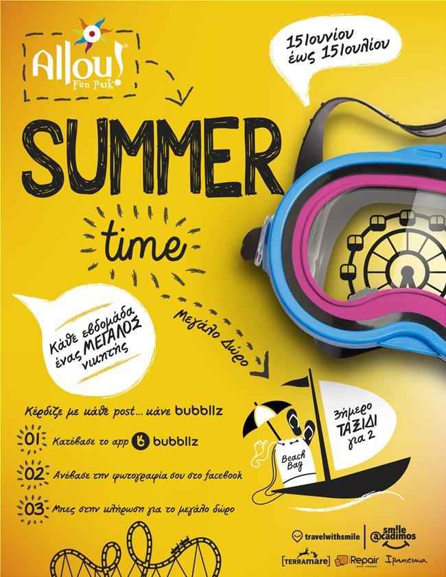 Summer Time @ Allou! Fun Park