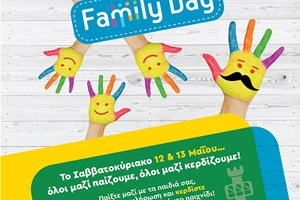 Family Day @ Kidom