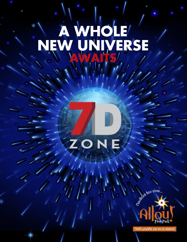 7D ZONE: a unique adventure in multiple dimensions exclusive at Allou! Fun Park