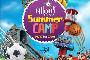 Allou! Summer Camp!