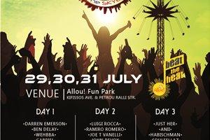 Το απόλυτο Electronic Dance Music Festival είναι γεγονός!