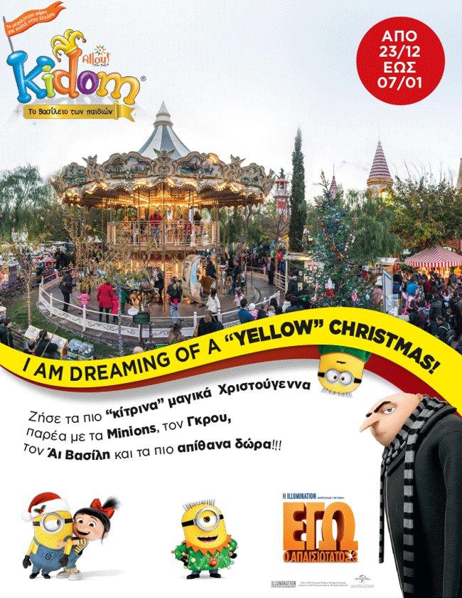 """Ζήσε τα πιο """"κίτρινα"""", μαγικά Χριστούγεννα παρέα με τα Minions, τον Γκρου και τον Αι Βασίλη!"""