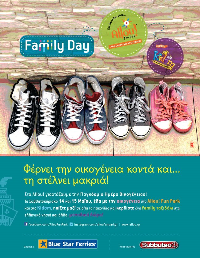 Family Day@Allou! & Kidom