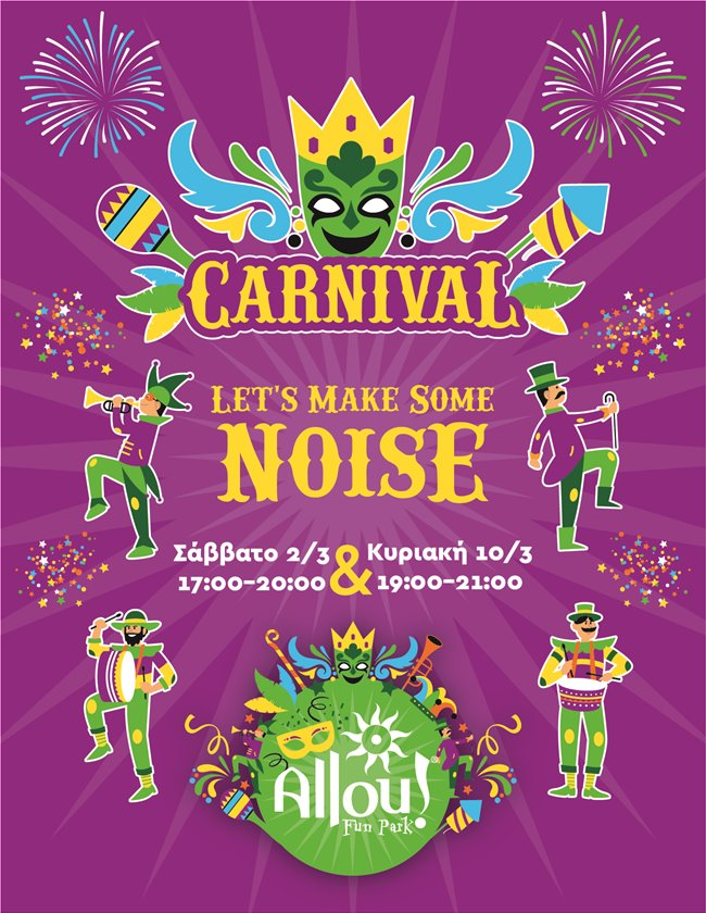 Carnival NOISE Parade!
