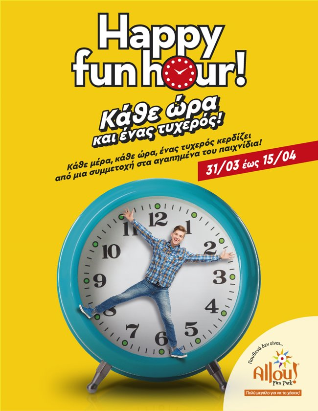 Every Hour is Fun Hour @ Allou!