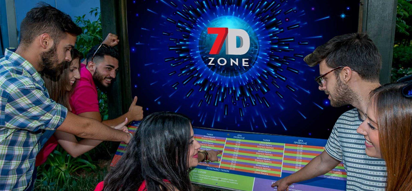 7D ZONE